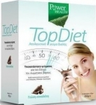 POWER HEALTH-TOP DIET 350GR ΣΟΚΟΛΑΤΑ