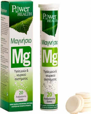 POWER HEALTH-MAGNESIUM*20EFF