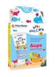 FREZYDERM SUNSCREEN BABY SUN CARE SPF 25 100ML & ΔΩΡΟ 50ML
