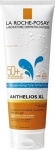 LA ROCHE-POSAY ANTHELIOS WET SKIN GEL SPF50 250 ML