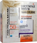 MEDISEI PANTHENOL EXTRA SUN CARE DIAPHANOUS SPF50 50ML & EXTRA FACE-EYE CREAM 50ML. PROMO