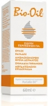 BIO-OIL PurCellin ΛΑΔΙ ΕΠΑΝΟΡΘΩΣΗΣ ΟΥΛΩΝ/&ΡΑΓΑΔΩΝ 60ml