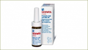 GEHWOL PROTECT NAIL CARE 15ML