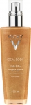 VICHY-IDEAL BODY ΞΗΡΟ ΕΛΑΙΟ GOLD 100ML