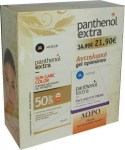 MEDISEI PANTHENOL EXTRA SUN CARE COLOR SPF50 50ML & FACE & EYE CREAM 50ML