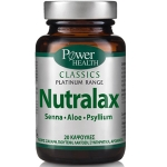 POWER HEALTH-CLASSICS PLATINUM NUTRALAX 20CAPS