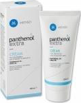 ΜΕΔΙΣΕΙ PANTHENOL EXTRA 5% UREA CREAM 100ML