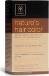 APIVITA NATURE'S HAIR COLOR N5,35 ΚΑΠΟΥΤΣΙΝΟ