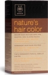 APIVITA NATURE'S HAIR COLOR N6,0 ΞΑΝΘΟ ΣΚΟΥΡΟ
