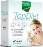 POWER HEALTH-TOP DIET 350GR ΒΑΝΙΛΙΑ