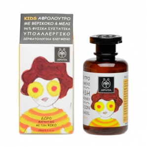 APIVITA-PROPOLINE KIDS BODY WASH APRICOT&HONEY