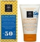 APIVITA-SUNCARE ANTISPOT CREAM SPF50 50ML