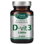 POWER HEALTH-CLASSICS PLATINUM D-VIT3 2000iu 60CAPS