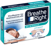 BREATH-RIGHT MENTHOL  *10