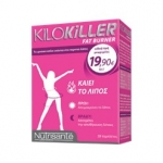 KILOKILLER FAT BURNER 28TABS 1+1 ΔΩΡΟ