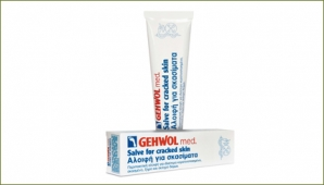 GEHWOL CREAM FOR CRACKED SKIN 75ml